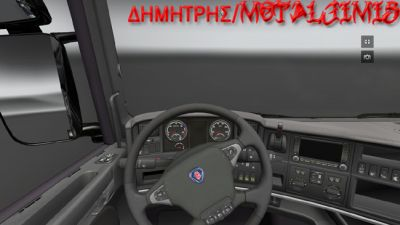 2014-01-05-Scania Stock grey interior-1s